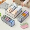 Органайзер для хранения белья (серый-11 ячеек)