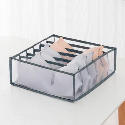 Органайзер для хранения белья (серый-6 ячеек)