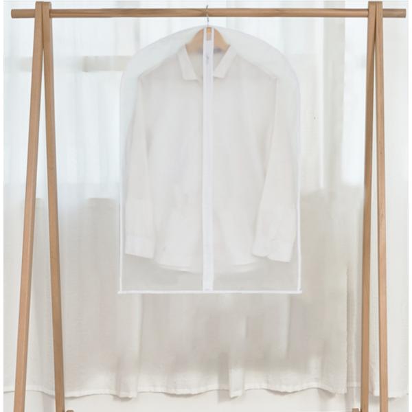 """Чехол для одежды """"Белый"""" (60*80)"""