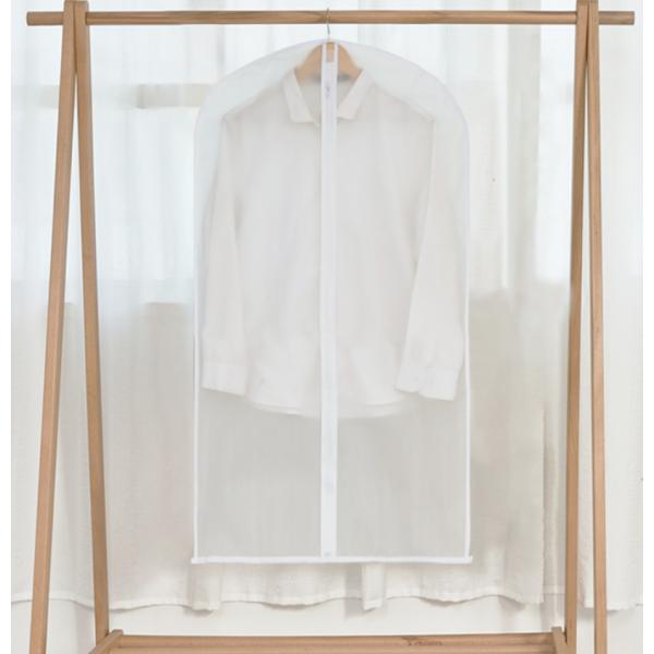 """Чехол для одежды """"Белый"""" (60*120)"""